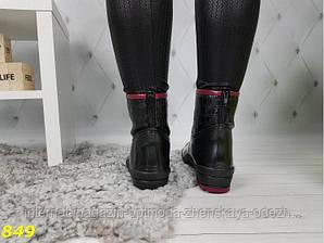 Женские резиновые сапоги ботинки