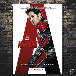 Постер Человек-муравей, Ant-Man, Марвел. Размер 60x43см (A2). Глянцевая бумага