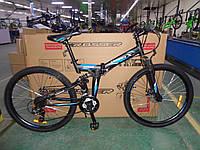 Складной двухподвесный велосипед Crosser Dream Folding (складная рама)