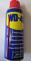 Универсальная смазка WD-40.аэрозольная проникающая смазка WD-40