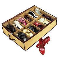 Органайзер для обуви на 12 пар «Шузандер» (shoes under)
