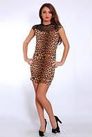 Эфектное молодежное платье с тигровым принтом со вставкой с гипюром