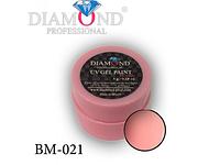 "Гель-краска для маникюра ""Розовый беж"" BM-021"