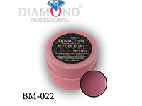 """Гель-краска для маникюра """"Винная ягода"""" BM-022"""