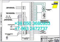 ТСАЗ-160, ТСАЗ-250  - схема внешних подключений электропривода подъема, фото 1