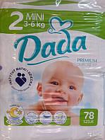 Детские подгузники, Памперсы DADA PREMIUM COMFORT  №2 (3-6кг).78шт