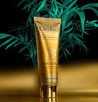 Cledbel Ultra Lift 24K Gold (Кледбел Ультра Лифт 24 к Голд) - маска пленка с лифтинг эффектом, фото 1
