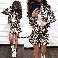 Молодёжный костюм с леопардовым принтом, фото 1
