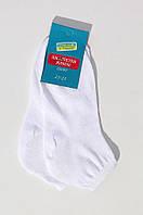 Носки женские белые Житомир