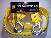 Трос буксировочный 3 т 4,5 м ДК (пр-во Украина)
