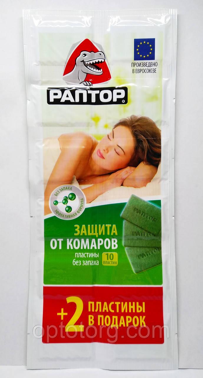 Пластини від комарів Раптор 10+2 шт оригінал