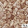 Коврики в рулонах Dekomarin 71 (размеры: 0.65м, 0.80м, 1.3м)