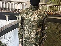 Военная Уставная Форма Украины Пиксель ВСУ ММ-14  40-56