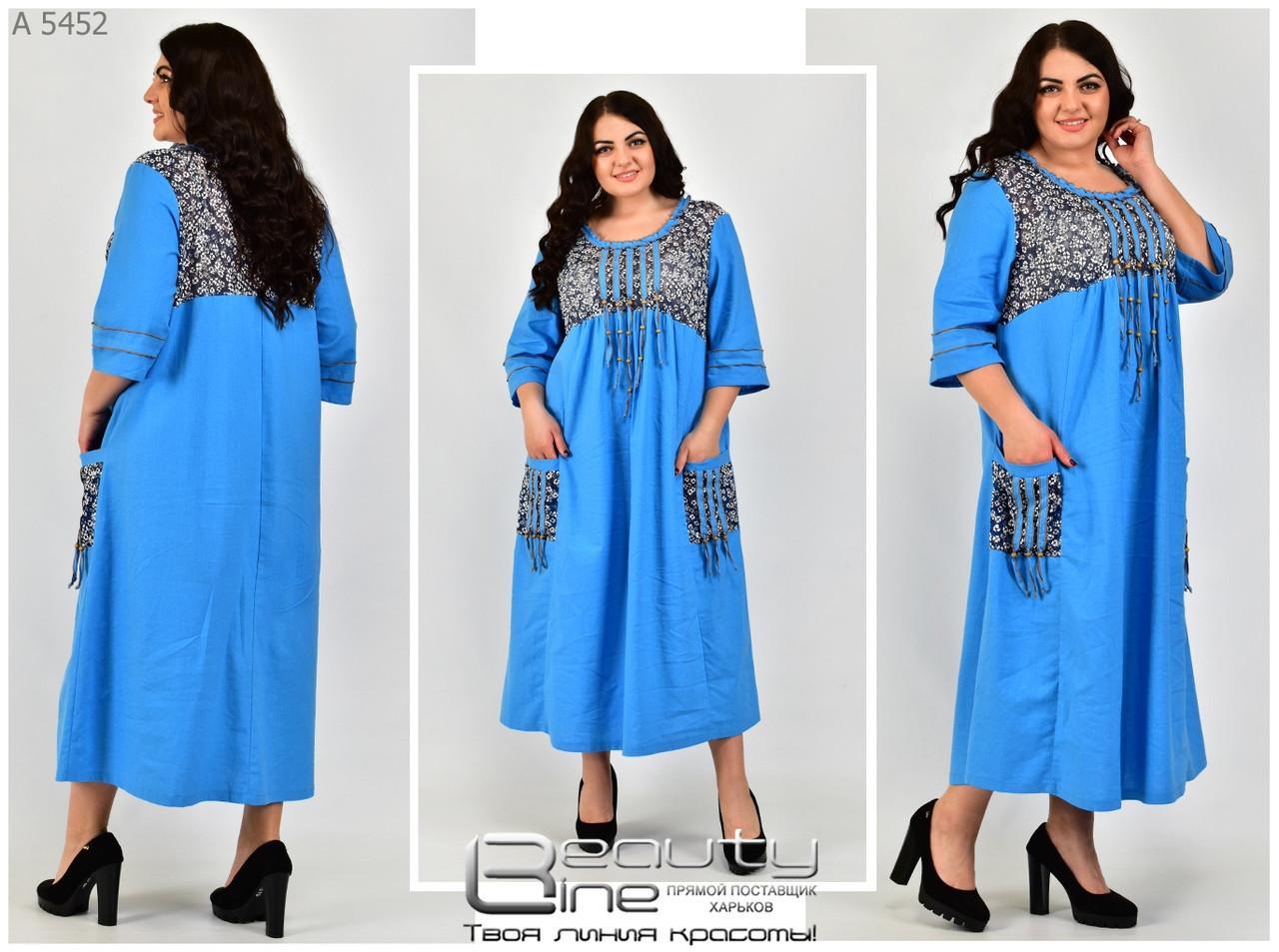 Льняное платье большого размера 62-64.66-68.70-72