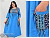 Льняное платье большого размера 62-64.66-68.70-72 , фото 2