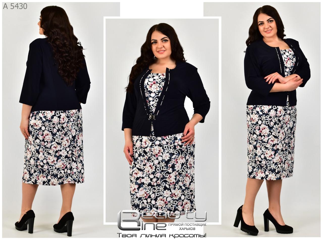 Платье женское большого размера р. 54.56.58.60.62.64 n