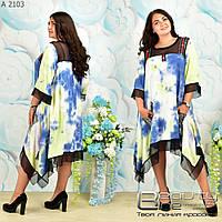Платье женское для полных женщин размеры: 60-64 .66-70