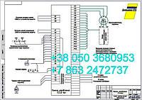 ТСАЗ-161 (ИРАК.656.231.057-01) - схена внешних соелинений, фото 1