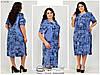 Платье женское большого размера р. 54.56.58.60.62.64 , фото 3