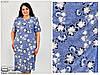 Платье женское большого размера р. 54.56.58.60.62.64 , фото 2