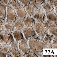 Коврики в рулонах Dekomarin 77 (размеры: 0.65м, 0.80м, 1.3м), фото 1