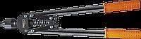 Заклепочник торцевой двуручный для заклепок стальных и алюминиевых 2.4, 3.2, 4.0, 4.8 мм 18-104 Neo