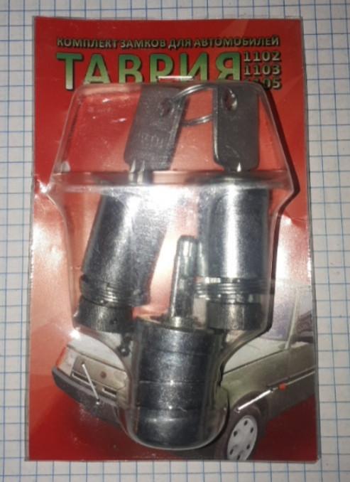 Личинки дверей и багажника тройняшки Таврия Славута ЗАЗ 1102 1103 1105 на блистере