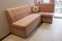 Кухонный угловой раскладной диван (Светло-розовый)
