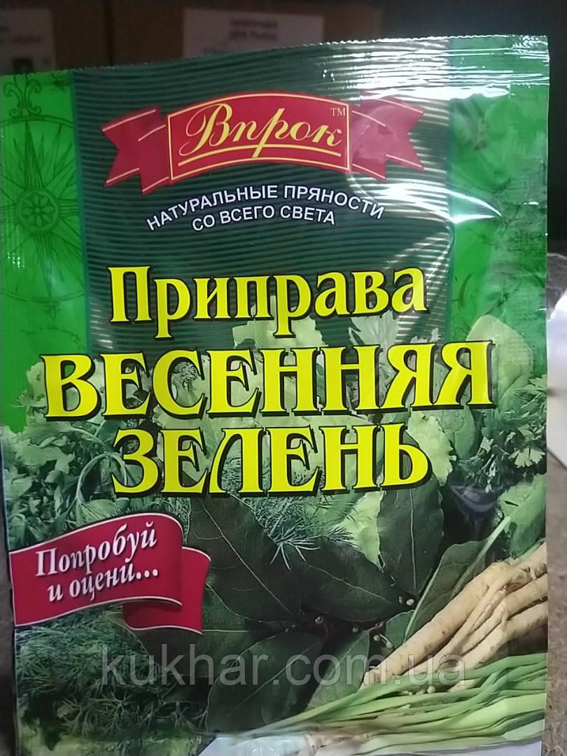 """Приправа """"Весенняя зелень"""" 30г"""