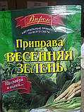 "Приправа ""Весняна зелень"" 30г, фото 2"