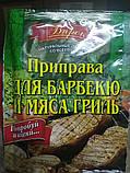 Приправа для Барбекю и Мяса гриль 30г, фото 2