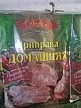 """Приправа """"Домашняя"""" 30г, фото 2"""