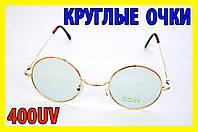 Очки круглые 07з классика зеленые в золотой оправе кроты стиль Поттер Леннон Лепс, фото 1