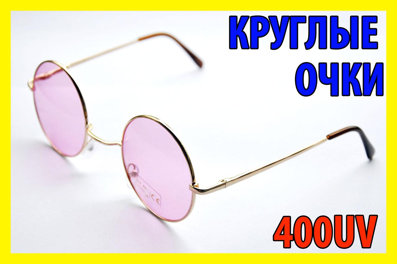 Очки круглые 07р классика розовые в золотой оправе кроты стиль Поттер Леннон Лепс