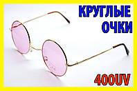 Очки круглые 07р классика розовые в золотой оправе кроты стиль Поттер Леннон Лепс, фото 1