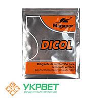 Дезинфектант для спермы хряков Magapor Dicol