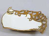 Блюдо Gold Luxury 28x24.3x7см с декоративными стразами