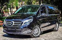 Микроавтобус Mercedes V класс аренда