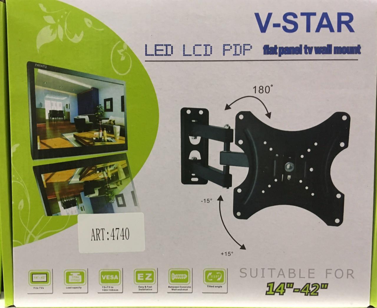 Крепление для телевизора с поворотом CP302 14-42 ART-4740 (10 шт)