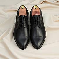 Туфли дерби ІКОС 2220-1 черные