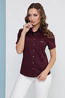 Женская классическая блузка рубашка однотонная с коротким рукавом