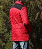 Демисезонная мужская куртка красная молодежная, фото 4