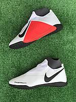Сороконожки Nike Phantom VSN /бампы/футбольная обувь