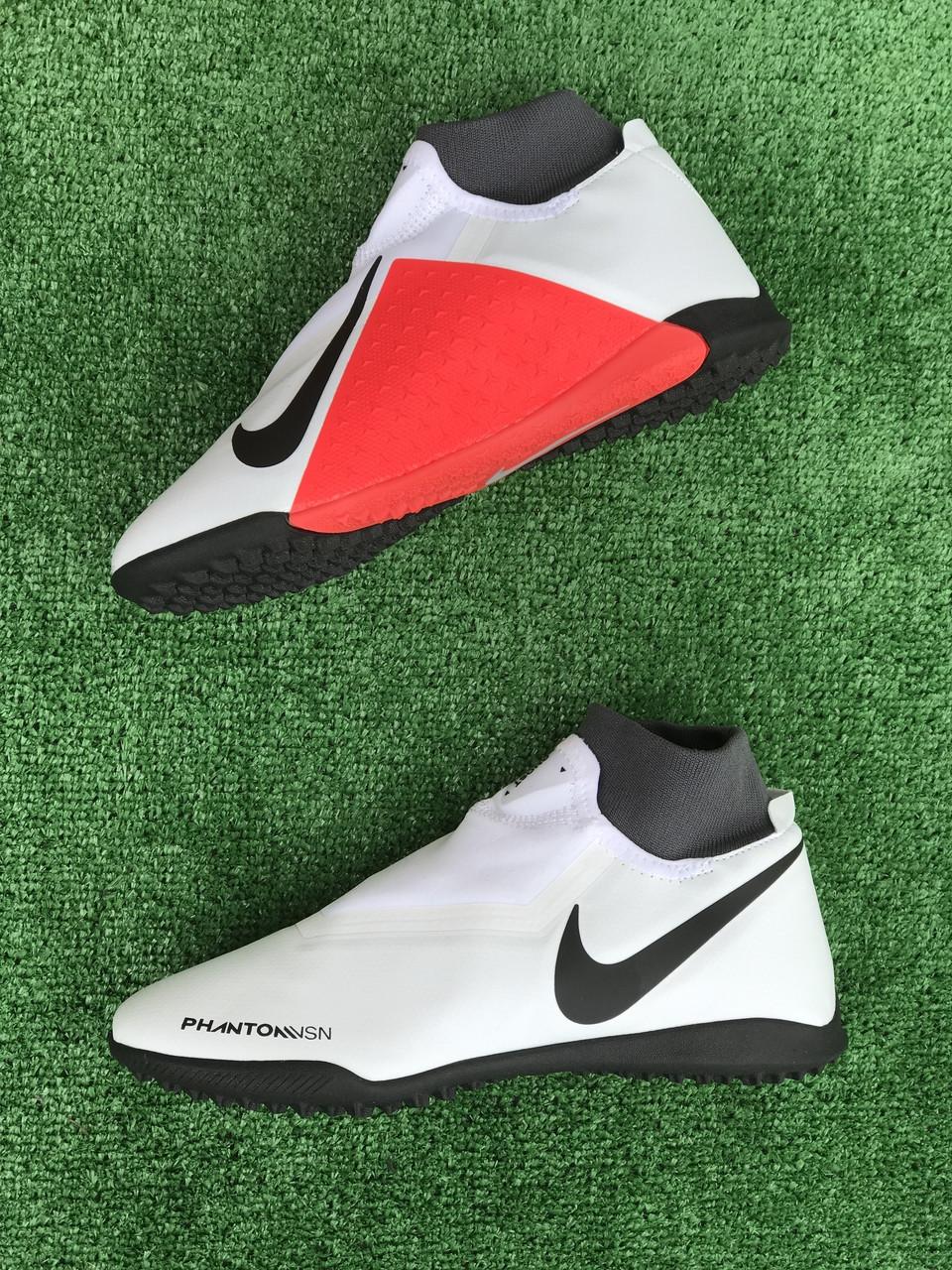 c9742d0c Сороконожки Nike Phantom VSN /бампы/футбольная обувь, цена 1 150 грн ...
