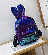 Стильный городской рюкзак с пайетками и ушками Зайца Хамелеон, фото 2