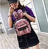 Стильный городской рюкзак с пайетками и ушками Зайца Хамелеон, фото 6
