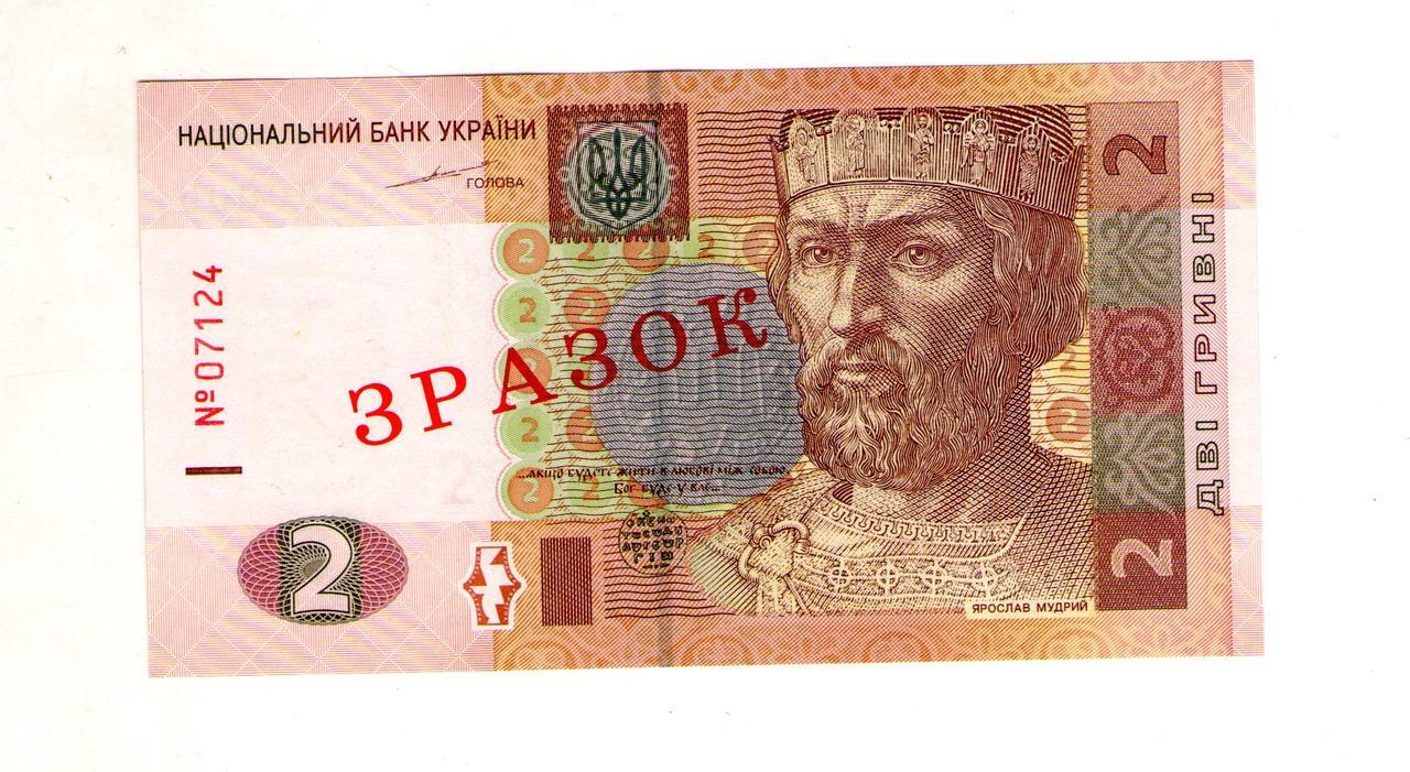Україна 2 гривні 2004   ЗРАЗОК-ОБРАЗЕЦ  состояние UNC