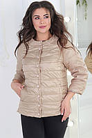 Куртка женская, модель 203 батал, цвет - беж