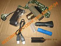 Налобный аккумуляторный фонарик Police BL-6855 CREE-Q5