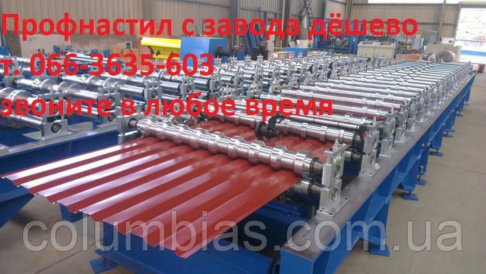 Распродажа 82 грн за 150 см. профнастил
